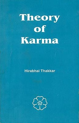 Theory of Karma