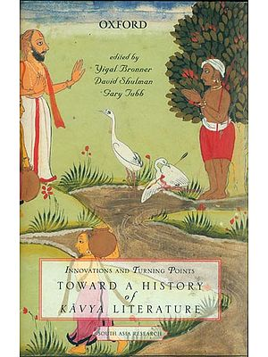 Toward a History of Kavya Literature