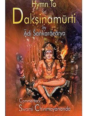 Hymn to Sri Daksinamurti by Adi Sankaracarya