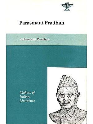 Parasmani Pradhan (Old & Rare Book)