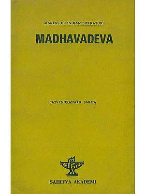 Madhavadeva (An Old & Rare Book)