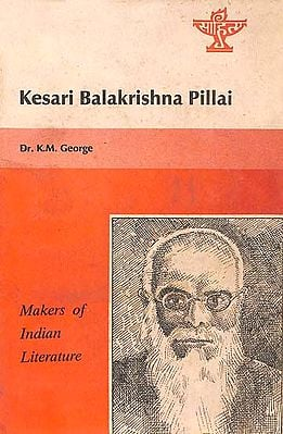 Kesari Balakrishna Pillai (An Old & Rare Book)