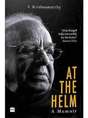 At The Helm (A Memoir)