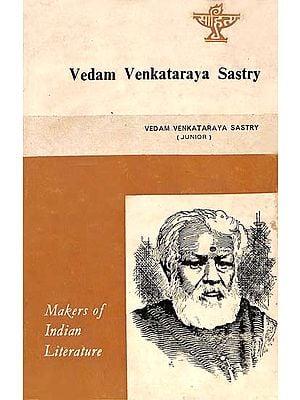 Vedam Venkataraya Sastry (An Old & Rare Book)
