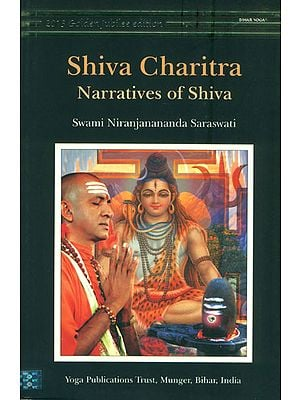Shiva Charitra (Narratives of Shiva)