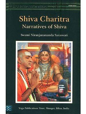 Shiva Charitra (Narratives of Shiva)