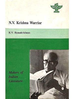 N.V. Krishna Warrior (An Old & Rare Book)
