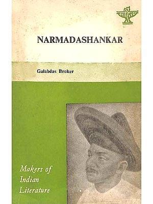 Narmadashankar (Old & Rare Book)