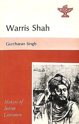 Warris Shah (An Old & Rare Book)