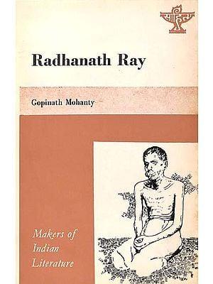 Radhanath Ray (An Old & Rare Book)
