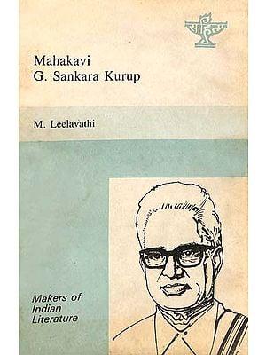 Mahakavi G. Sankara Kurup (An Old & Rare Book)