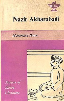 Nazir Akbarabadi (An Old & Rare Book)