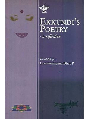Ekkundi's Poetry A Reflection