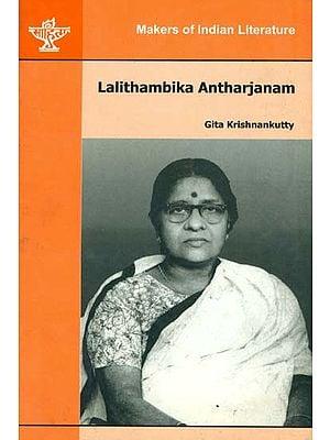 Lalithambika Anatharjanam