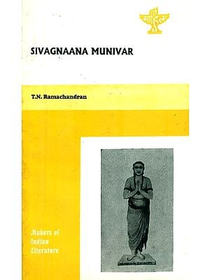 Sivagnaana Munivar - Makers of Indian Literature (An Old and Rare Book)