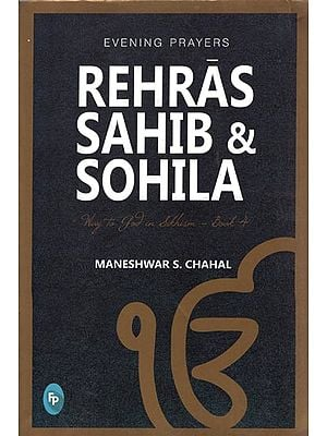 Rehras Sahib & Sohila: Way to God in Sikhism