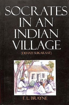 Socrates in an Indian Village (Dehati Sukaraat)