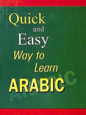 Quick and Easy Way to Learn Arabic