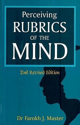 Perceiving Rubrics of the Mind