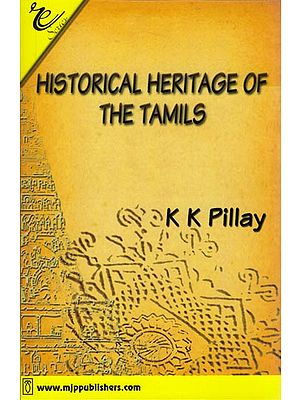Historical Heritage of the Tamil