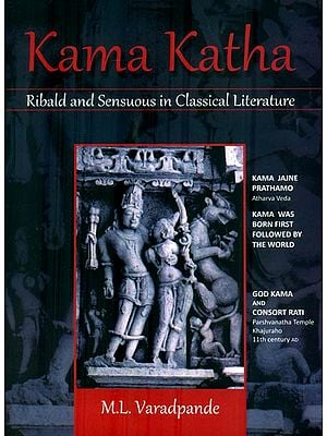 Kama Katha (Ribald and Sensuous in Classical Literature)