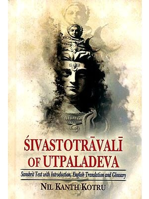 Sivastotravali of Utpaladeva (Sanskrit Text With English Translation and Glossary)