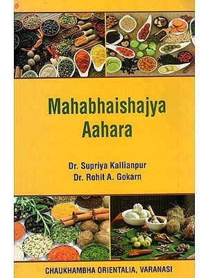 Mahabhaishajya Aahara