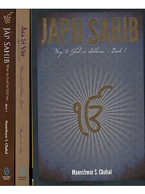 Japji Sahib - Way to God in Sikhism  (Set of 3 Volumes)