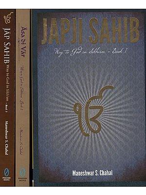 Japji Sahib - Way to God in Sikhism  (Set of 3 Volumes)
