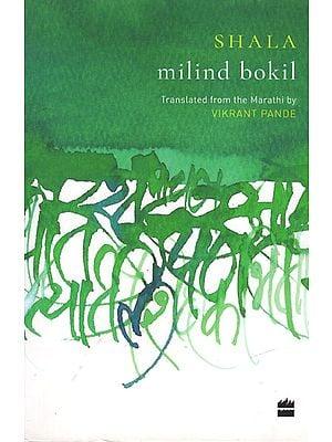 Shala - Milind Bokil
