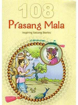 108 Prasang Mala (Inspiring Satsang Stories)