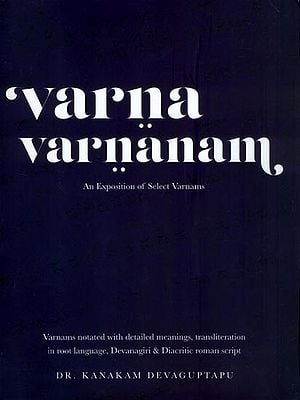 Varna Varnanam - An Exposition of Select Varnams