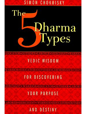 The 5 Dharma Types