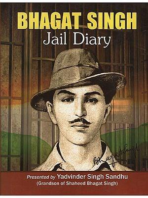 Bhagat Singh Jail Dairy