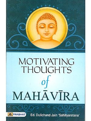 Motivating Thoughts of Mahavira (Inspirations from The Sacred Jaina Texts)