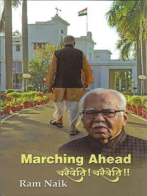 Marching Ahead (चरैवेति ! चरैवेति !!)