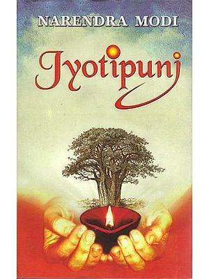 Jyotipunj
