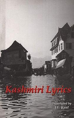 Kashmiri Lyrics
