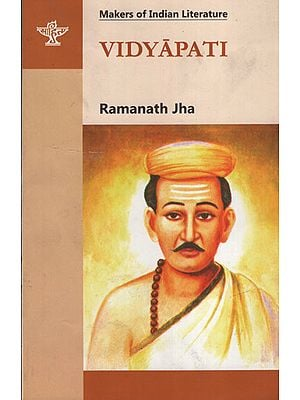 Vidyapati (Makers of Indian Literature)