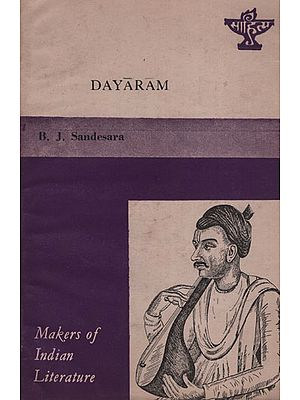 DayaRam (Makers of Indian Literature)
