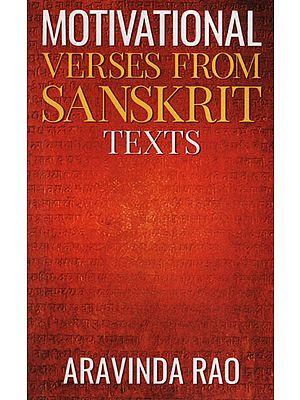 Motivational Verses From Sanskrit Texts