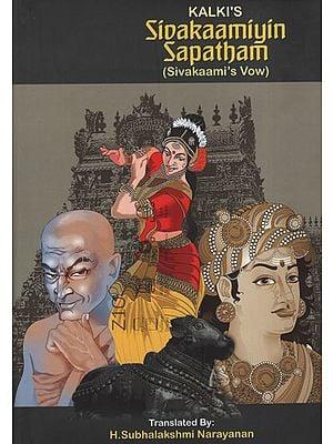 Kalki's Sidakaamiyin Sapatham (Sivakaami's Vow)