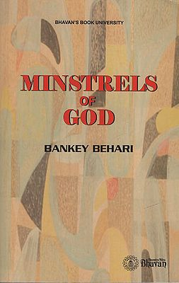 Minstrels of God