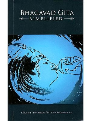 Bhagavad Gita (Simplified)