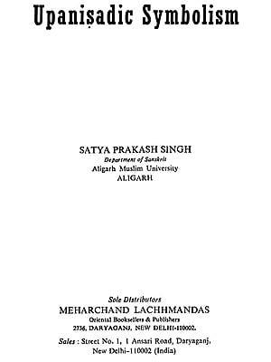 Upanisadic Symbolism  (An old and Rare Book)