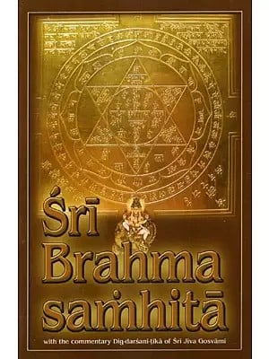 Sri Brahma-Samhita (With The Commentary Dig-Darsani-Tika of Srila Jiva Gosvami)