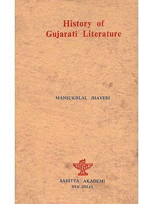 History of Gujarati Literature (An Old and Rare Book )