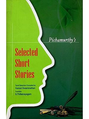 Pichamurthy's - Selected Short Stories