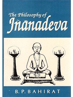 The Philosophy of Jnanadeva