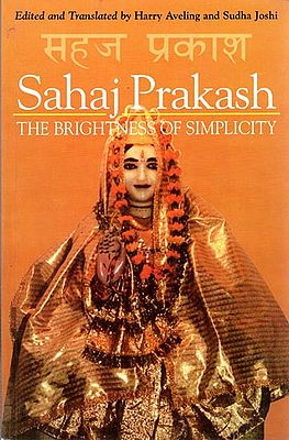 Sahaj Prakash (The Brightness of Simplicity)